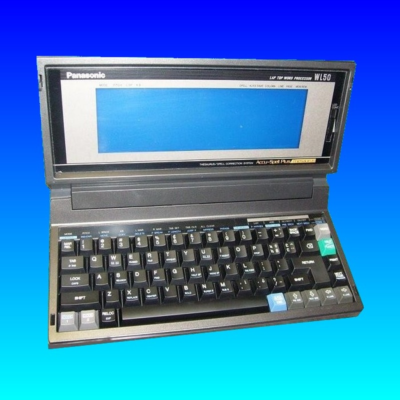 Panasonic Electronic typewriter which used 3.5 inch floppy disks to store word processor files. The disks needed conversions to Microsoft Word or Windows.