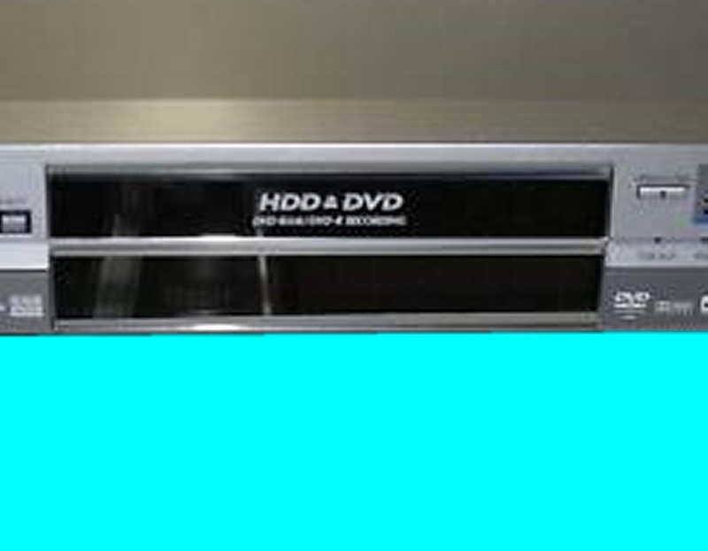 DVDs from a Panasonic DMR video recorder can be recovered even when the disc can not be read or shows up as No Disc, Empty or blank.