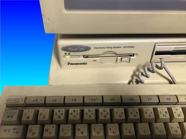 Panacabi KV-F51 MU MUH scanner document filing and storage