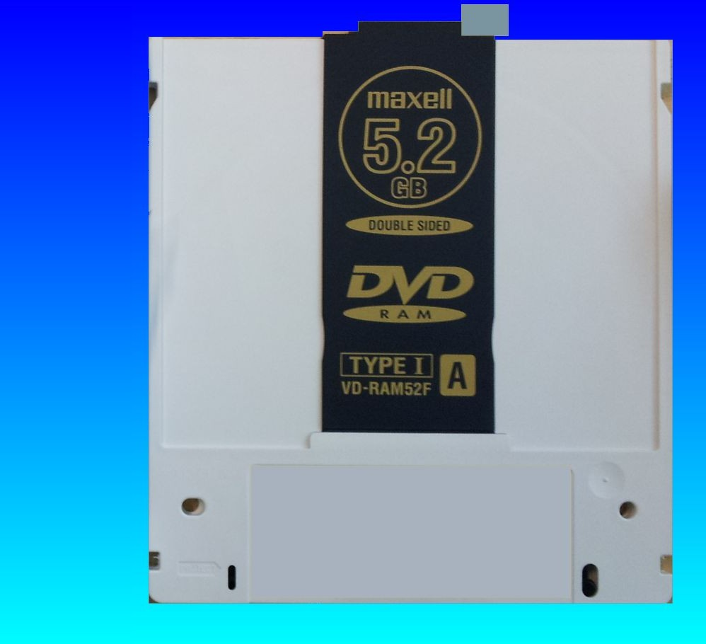 DVD-RAM 4.7gb cartridge ready for data transfer