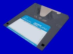 Apple Mac Superdisk transfer to CD