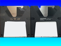 A pair of Superdisks 120mb for transfer to cd.