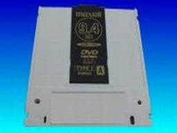 Convert DVD-RAM to DVD